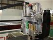 CNC-Router-CNC-Router-Pictures133\110\Komo-VR510-Mach-Xtreme-p.JPG